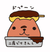 Kushikatuirasuto_2